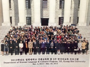 Graduation ceremony in Kyung Hee University, Korea.  ~3 weeks Intensive Korean Language Program~