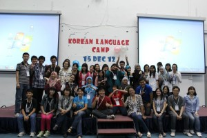 One Day Korean Language Camp, 15th Dec 2012, UTAR